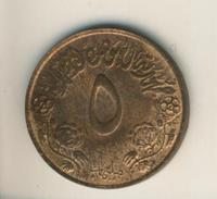 Sudan 5 Miliemes  (49115) - Sudan