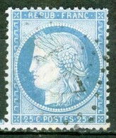 1871 - République - Céres - FRANCE - Dentelé - N° 60C - 1871-1875 Ceres