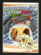 Playing Cards Cyprus, With Recipies In Russian, 52 Cards, New, Sealed - Playing Cards (classic)