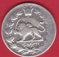 Iran - 2000 Dinars Argent - Iran