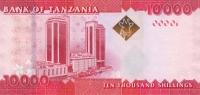 TANZANIA P. 44 10000 S 2015 UNC - Tanzania