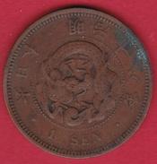 Japon - 1 Sen - Japon