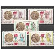 Royaume Du Yemen  Série De 1969 De 5 Tp Y&T N° PA 620 / 624 MNH ** Cote 12 € - Sommer 1968: Mexico