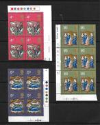 GB 1970 Christmas Set In MNH Corner Marginal Blocks Of Four/six (4834) - Blocks & Miniature Sheets