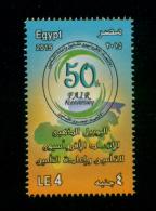 EGYPT / 2015 / FAIR 50TH ANNIV. / IFE / INSURANCE / MAP / MNH / VF - Nuovi