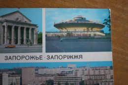 OLD Postcard - UKRAINE. ZAPORIZHZHA CIRCUS 1977 Stationery - Cirque