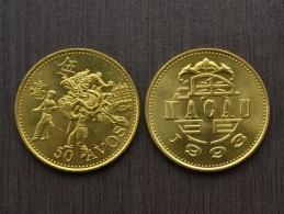 Macau( Macao) 50 Avos 1993 KM72 EF COIN ASIA CURRENCY  > Dances Of Dragons - Macau