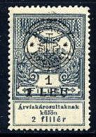 TRANSYLVANIA 1919 Overprint Type I On Flood Relief 1f  LHM / *.  Michel 1 I - Transylvania