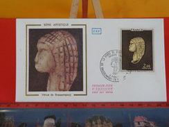 FDC > 1970-1979 > Venus De Brassempouy - 40 Brassempouy & 78 St Germain En Laye - 6.3.1976 - 1er Jour. Coté 5 € - FDC