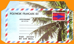 Polynésie **LUXE 1984 Aérogramme 5 - Aérogrammes
