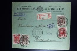 Russia Registered Cover Moscou To Rotterdam, 1915 ? Censor DZ Departementa Zensura