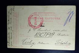 Russia Prisoner Of War Card  1915 Krasnaja-Rjeczka  To Cechy Bohemia, 2x Censored
