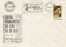 CINEMA, AMATEUR FILM FESTIVAL, TUDOR ARGHEZI STAMP, SPECIAL COVER, 1984, ROMANIA - Cinema