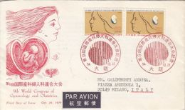 MEDICINE, WORLD CONGRESS OF GYNECOLOGY AND OBSTRETICS, COVER FDC, 1979, JAPAN - Medizin