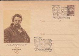 MUSIC, MODEST MUSSORGSKY, COMPOSER, COVER STATIONERY, ENTIER POSTAL, 1964, RUSSIA - Music