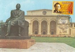MUSIC, GEORGE ENESCU, COMPOSER, BUCHAREST OPERA, CM, MAXICARD, CARTES MAXIMUM, OBLIT FDC, 2006, ROMANIA - Musik