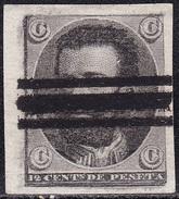 1872 AMADEO DE SABOYA PROYECTO NO ADOPTADO SIN DENTAR BARRADO SPAIN SPANIEN ESPAGNE SPANJE - 1872-73 Reino: Amadeo I