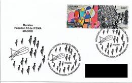 SPAIN. FDC. MURAL. IFEMA HALL 12. MADRID 2016 - FDC