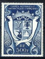 TAAF Posta Aerea 1970 N. 21 F. 500 MNH Catalogo € 25,50 - Posta Aerea