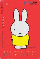 Carte Prépayée Japon - BD COMICS - LAPIN - DICK BRUNA - MIFFY - RABBIT Japan Prepaid Metro Subway Card - 28 - BD