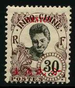 CANTON - YT 58 * - TIMBRE NEUF * - Indocina (1889-1945)