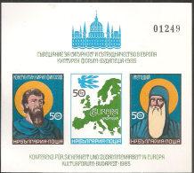 Bulgaria 1985 BF Nuovo** - Mi.158B  Yv.131ND - Blocchi & Foglietti
