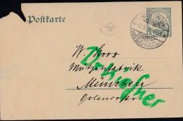 DR Dt-Südwestafrika P 18, Gestempelt: Windhuk 2.5.1911 (st.Nr. 5) Nach München - Colony: German South West Africa
