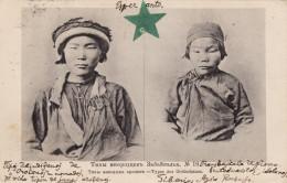 Types Des Oretschenes - Esperanto (RARE) - Russie