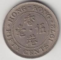 @Y@    Hong Kong   50  Cents  1972    (3741) - Hong Kong