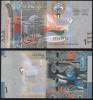 Kuwait P 31 - 1 Dinar 2014 - UNC - Kuwait