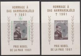 BLOK11 + BLOK12  XX  MNH  POSTGAAF - Repubblica Del Congo (1960-64)
