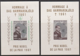 BLOK11 + BLOK12  XX  MNH  POSTGAAF - Republic Of Congo (1960-64)
