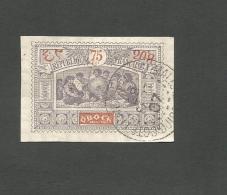 58   Goupe De Guerriers     Beau Cachet    (pag5) - Unused Stamps