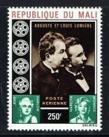 1970   Les Frères Lumière, Cinéma   - Poste Aérienne  ** - Mali (1959-...)