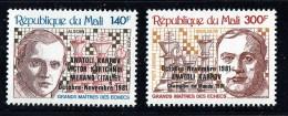 1982  Championnat D'échecs  Surchargés Dates Et Gagnants -  Poste Aérienne  ** - Mali (1959-...)