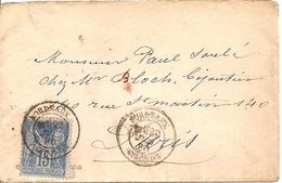LETTRE DEPART DE BORDEAUX POUR PARIS 22 JUILLET 1840 - 1801-1848: Voorlopers XIX
