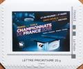 FRANCE 2015 - Chts De France à Orchies (59) - Timbre - Tennis Table Tischtennis Tavolo - Tischtennis