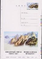 B)1999 KOREA, POSTAL STATIONARY PROOF ESSAYS KOREA, MOUNTAINS FROM BOTH COUNTRIES, CHINA - KOREA, 50TH ANNIV. OF DIPLOMA - Korea (...-1945)