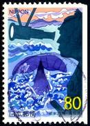 Sakamoto Ryoma, Hero, Japan Stamp SC#Z377 Used - 1989-... Empereur Akihito (Ere Heisei)