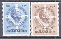 COLUMBIA  668, C287   *  ST. LOYOLA   RELIGION - Colombia