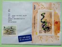 Taiwan 2012 Cover To Nicaragua - Dragon S.s. Sheet - Fish - 1945-... République De Chine