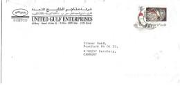 KOWEIT LETTRE DE SAFAT POUR L'ALLEMAGNE 1990 - Koweït