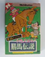 Famicom : Kurogane Hiroshi No Yosou Daisuki! Kachiuma Densetsu ( NBF-R7 ) - Electronic Games