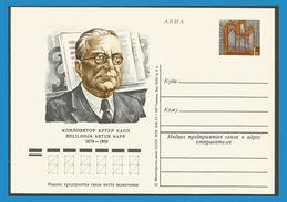 Russie URSS 1978 Entier Postal ** Compositeur Arthur Kapp 1878 - 1952 - Orgues - 1923-1991 URSS