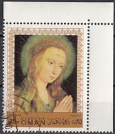Oman 1970  Quadro Dipinto Paintings Tableaux Nuovo Preobliterato - Quadri