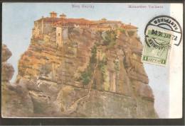 Monastère Varlaam. - Grèce