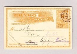 Belgisch Kongo - ALBERTVILLE 8.8.1911 Ganzsache 15C Mit 10c Aufdruck - Congo Belge