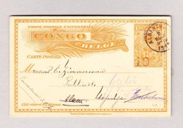 Belgisch Kongo - ALBERTVILLE 8.8.1911 Ganzsache 15C Mit 10c Aufdruck