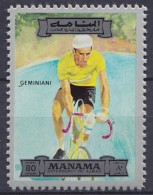 1972 Manama     TOUR DE FRANCE   Argent/silver/silber  GEMINIANI ** MNH Vélo Cycliste Cyclisme Bicycle Cycling Fa [DZ16] - Ciclismo
