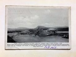 AK  ALBANIA   SKADAR     1917.   KRAFTWAGENKOLONNE  K.U.K.  ETAPPENPOSTAMT